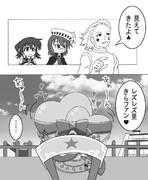 【きらファン】ヒソカが乃莉ちゃんと沙英さんを里に案内する場面