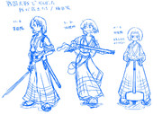 戦国大戦兵士カラー 女剣士
