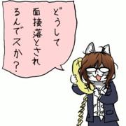電話はじめねこ