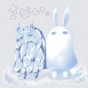 ニトだるまと刑部姫の氷像