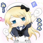 Jervis「ふぉろみー!」