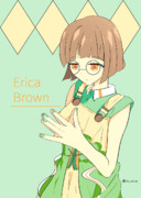 エリカ・ブラウン