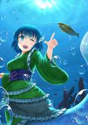 回遊淡水人魚姫
