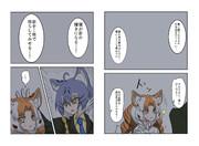 Code4(その5)