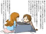 【3/3.4】侍JAPANのメンバーが発表されましたが【豪州戦】