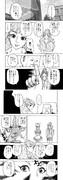 王位継承戦に臨む神谷奈緒