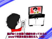 龍が如くの自撮り機能を使ってさらにsnowで写真を撮る桐生さん(48)