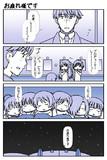 デレマス漫画 第266話「お疲れ様です」