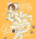 Happy Birthday!憂にゃん