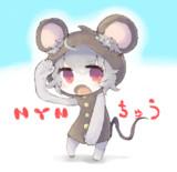 NYNちゅう