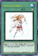 ご乱心カード(51)