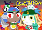【オリケロ】ケロギフターズ