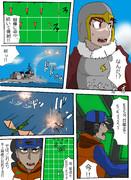 新世界日本5