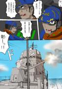 新世界日本6
