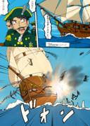 新世界日本7