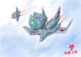 局地戦闘航空MS「ボップ」