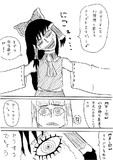 東方妖々夢ステージ5