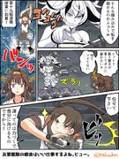 綾波と友軍艦隊とそれは紛れもなく