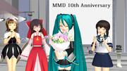 MMD10周年