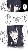 リーナちゃんがダジャレいう漫画