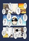 柚子風呂と提督と包囲網