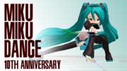 MikuMikuDance10周年