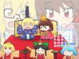 サケノミカレンダー 3月