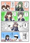 ローソン瑞鳳と小沢艦隊(E-3)
