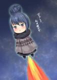 しまりんロケット説