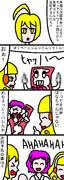あざとイエロー大戦HUGSMILE 4