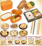 お弁当と惣菜セットver1.0