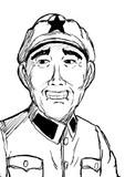 中国十元帥序列第三位 林彪おじさん