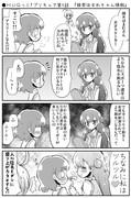 ●HUGっと!プリキュア第4話 「検索ほまれちゃん情報」