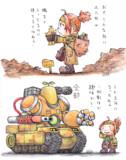 鉱物魔女と土人形