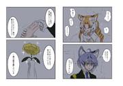 Code4(その7)