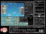 【邁進】とある提督の超電ちゃん【18冬E1】
