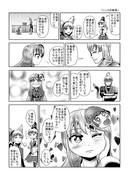 東方壱枚漫画録136「こころの教育」
