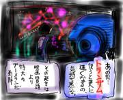 ファイナルミッション飯~QUANTUM BURST