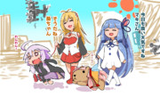 【ハエニガゆかり支援絵】リードを付けて散歩をする琴葉姉妹+α