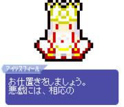 【ドット】アイリスフィール〔天の衣〕