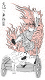 浮世絵風の火焔猫燐