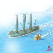 マグナス効果推進船型MS「かいてん丸」