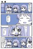 デレマス漫画 第269話「後輩」