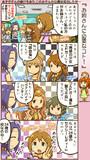 ミリシタ四コマ『お姉さんに必要なコト!』