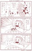 ほっぽちゃんの日常164