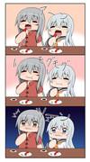 お寿司を食べるガン響
