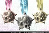 モルゲッソヨメダル