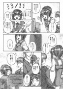 藤居朋実装記念漫画