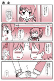 デレマス漫画 第270話「再会」