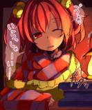 ワンドロ居眠りしてた小鈴ちゃん